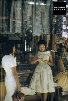 Photos of the Philippines in the - Historical Fashion Visit Philippines, Philippines Fashion, Philippines People, Philippines Culture, Vintage Photographs, Vintage Photos, 1950s Fashion, Vintage Fashion, Women's Fashion