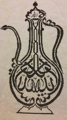Handmade Crafts, Diy And Crafts, Arts And Crafts, Palestinian Embroidery, Deathly Hallows Tattoo, Cross Stitch Embroidery, Tatting, Crochet, Pattern