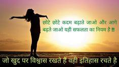 हार गया लेकिन खुद से जीत गया | जो खुद पर विश्वास रखते हैं वही इतिहास रचते है | motivational video  #motivational_video_in_hindi #जो_खुद_पर_विश्वास_रखते_हैं_वही_इतिहास_रचते_है #inspirational_videos Youtube Video Link, Motivational Videos, Advertising, Movie Posters, Movies, Films, Film Poster, Cinema, Movie