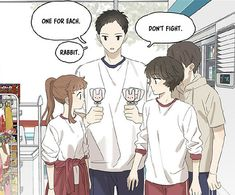 Secret Love, Light Novel, Webtoon, Manhwa, Novels, Anime, Cartoon Movies, Anime Music, Animation