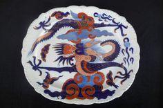 MASON'S 19th c Dragon Platter