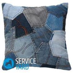 Подушки из джинсов своими руками | ServiceYard-уют вашего дома в Ваших руках.