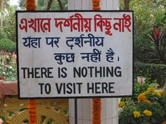 Mayapur has always had the best signs!