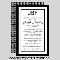 Bar Mitzvah Invitation Black and White Monogram by OneWhimsyChick on Etsy