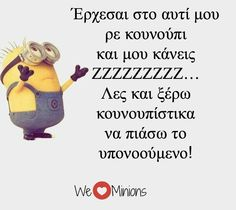 Funny Vid, Funny Jokes, Hilarious, Very Funny Images, Funny Pictures, We Love Minions, Funny Greek Quotes, Bring Me To Life, One Liner