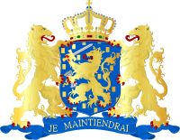 Dutch Royal Coat of Arms - 'Je Maintiendrai' translates to 'I will uphold'.
