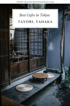 Beste Cafes in Tokio Serie: Tayori, Yanaka Oh The Places You'll Go, Places To Travel, Places To Visit, Travel Stuff, Time Travel, Tokyo Travel, Asia Travel, Café Design, Disneyland