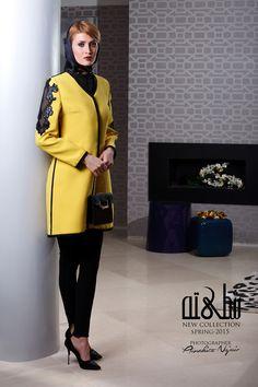 Collection Spring Photography By Annahita Najari Iranian Women Fashion, Islamic Fashion, Muslim Fashion, Fashion Details, Love Fashion, Womens Fashion, Fashion Design, Abaya Fashion, Women's Fashion Dresses