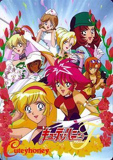 Cutey Honey F (along with its Gainax incarnation) is my favourite version of Cutey Honey.