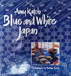 Book: Blue & White Japan by Amy Katoh - Sashiko Quilt Blocks ...