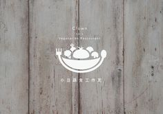you considering going meat free? A vegetarian or vegan diet has many health Clown has a Vegetarian Restaurant on Behance -Clown has a Vegetarian Restaurant on Behance - Resturant Logo, Restaurant Logo Design, Food Logo Design, Logo Food, Branding Design, Restaurant Ideas, Kitchen Logo, Chef Logo, Food Branding