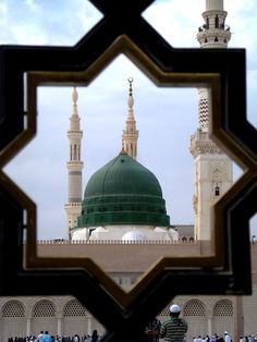 Peace be upon you and your progeny Rasool Allah