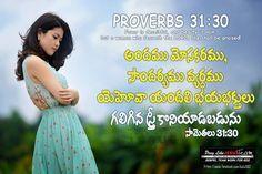 cross-bible-verse-telugu-wallpapers