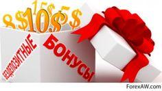 EmpresaRoboForextem lançado bônus e mais bônus numa artimanha de ganhar dinheiro fácil