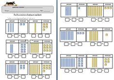 Φύλλο εργασίας - Αισθητοποίηση διψήφιων αριθμών