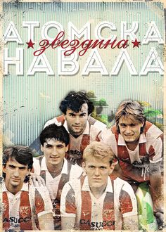 Red Star legends by Marija Marković Football And Basketball, Football Players, Red Star Belgrade, E Sport, Football Pictures, Graphic Design Posters, Lsu, Olympics, Behance
