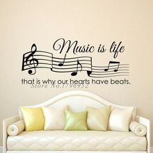 A música é vida adesivos de parede notas musicais adesivos de parede de decoração para sala arte Creat(China (Mainland))