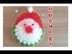 Diy Crochet, Crochet Hats, Knitting Patterns, Crochet Patterns, Bazaar Ideas, Xmas, Christmas Ornaments, Baby Socks, Knitting Socks