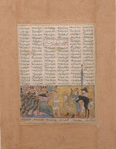 """""""Zal is Restored to his Father Sam by the Simurgh"""", Folio from a Shahnama (Book of Kings) Date: ca. 1300–30 Geography: Northwestern Iran or Baghdad Medium: Ink, opaque watercolor, silver, and gold on paper Dimensions: 6 5/16 x 4 15/16in. (16 x 12.5cm) Miniature dimensions: 2 1/16 x 4 3/4in. (5.2 x 12.1cm) Metropolitan Museum of Art 69.74.1"""