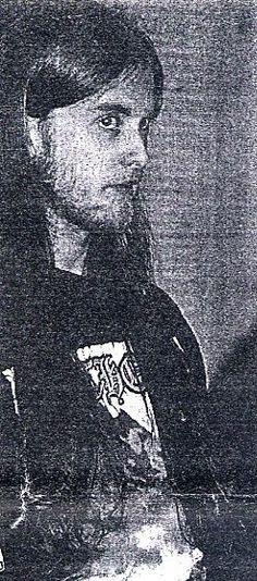 Burzum - Varg Vikernes