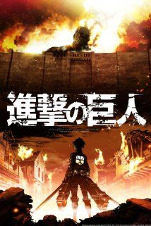 Attack on Titan (2013) Poster