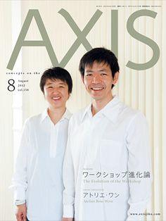 Axis vol.158