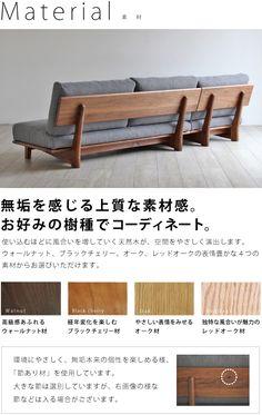 LONG Walnut Sofa: Kikura (L-type sofa, couch sofa, chaise long) Wooden Sofa Designs, Sofa Set Designs, Corner Bench Dining Table, Japanese Sofa, Diy Couch, Couch Sofa, Couch Design, Sofa Frame, Wood Sofa