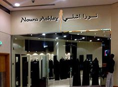Check out Sign Edge Dubai personalized indoor signs collections here.