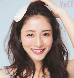 This domain may be for sale! Beauty Make Up, Hair Beauty, Asian Makeup Looks, Satomi Ishihara, Artists And Models, Beauty Around The World, Cute Japanese, Japanese Lady, Best Portraits