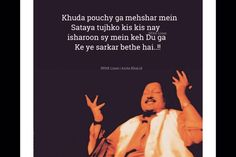 me Ruby yadav Nfak Quotes, Bano Qudsia Quotes, Photo Quotes, People Quotes, Poetry Quotes, Hindi Quotes, Qoutes, Life Quotes, Urdu Shayari Love