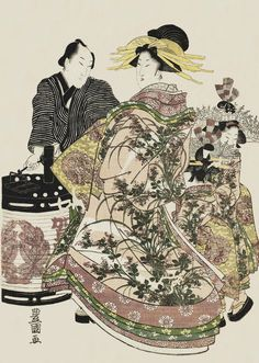 "thekimonogallery:  "" Tsukioka of the Kagaya. Ukiyo-e woodblock print. About 1800, Japan. Artist Utagawa Toyokuni I  """
