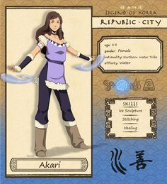 Republic City App: Akari by Chilamang.deviantart.com on @deviantART