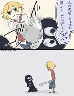 Russell : Ya!! Nightmare : ow... เ(Q^Q)เ Russell : ...