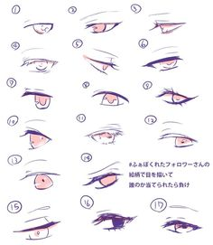 Eye Drawing Tutorials, Digital Painting Tutorials, Digital Art Tutorial, Drawing Techniques, Anime Drawings Sketches, Pencil Art Drawings, Drawing Face Expressions, Digital Art Beginner, Anime Poses Reference