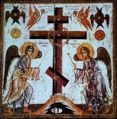 Happy Catholic*: Feast of the Exaltation of the Holy Cross Religious Images, Religious Icons, Religious Art, Orthodox Catholic, Catholic Art, Byzantine Art, Byzantine Icons, Saint Gregory, The Cross Of Christ