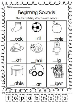 Pre K and Kindergarten Worksheet. 30 Pre K and Kindergarten Worksheet. Mega Phonics Worksheet Bundle Pre K Kindergarten Beginning Sounds Worksheets, English Worksheets For Kindergarten, Kindergarten Reading, Preschool Learning, Kindergarten Phonics, Beginning Sounds Kindergarten, Pre K Worksheets, Kids Phonics, Kindergarten Language Arts