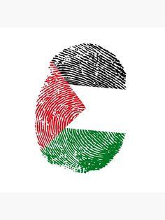 Palestine Quotes, Palestine History, Palestine Art, Mecca Islam, Diy Leather Bracelet, Islamic Posters, Palestinian Embroidery, Arabic Design, Islamic Art Calligraphy