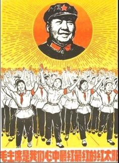 """""""Mao is our sun""""- chinese propaganda poster Chinese Propaganda Posters, Chinese Posters, Propaganda Art, Political Posters, China, Communist Propaganda, Chinese Culture, Mellow Yellow, Vintage Posters"""