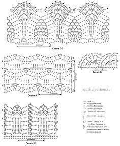 Страница №60. Узоры и схемы для вязания крючком.