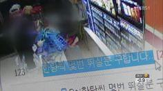 2014.01.11 <뉴스광장> 범행 모의 인터넷 카페 방치…범죄 부추겨 / 홍성희