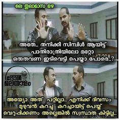 108 Best Malayalam Funny Images Funny Troll Malayalam Cinema Troll