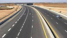 هو طريق تم إنشاءه للنقل العام بينأماكن مهمة مثل المدن والبلدات والمعالم ويتم إستخدام هذا