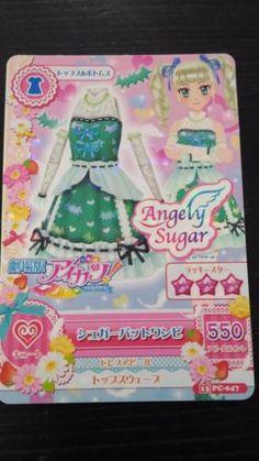 "Trading card of Japanese Idol Animation ""AIKATSU "" Sugar Bat coord (Promo) 206"