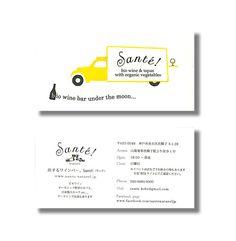 【用紙】ベルーガ【色】黒・黄