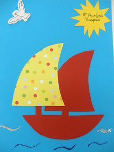 Diy Paper, Paper Crafts, Summer Crafts For Kids, Kids Crafts, Origami, Preschool Activities, Summer Time, Symbols, Letters
