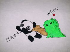 One-of-a-kind hand-painted Dino & Panda t-shirt from my series of 100 T-shirts back in 2012.   Panda is a superhero! Size: Medium