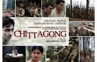 Chittagong is a true story of a 14 year old boy, Jhunku, and of his journey to find where he belongs.