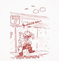 Angrily go to the grocery My Hero Academia Memes, Buko No Hero Academia, Deku X Kacchan, Anime Rules, Gekkan Shoujo Nozaki Kun, Hot Anime Guys, Blue Exorcist, Boku No Hero Academy, Anime Characters