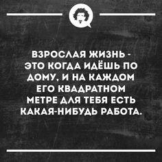 Статьи о психологических решениях #психология
