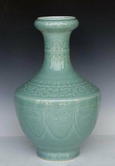 A Chinese Ying Qing (celadon) Glaze Porcelain Vase Qing Dynasty, Size: H Ceramic Pottery, Pottery Art, Pottery World, Chinese Ceramics, Tall Vases, Qing Dynasty, Porcelain Vase, Fine China, Chinese Art